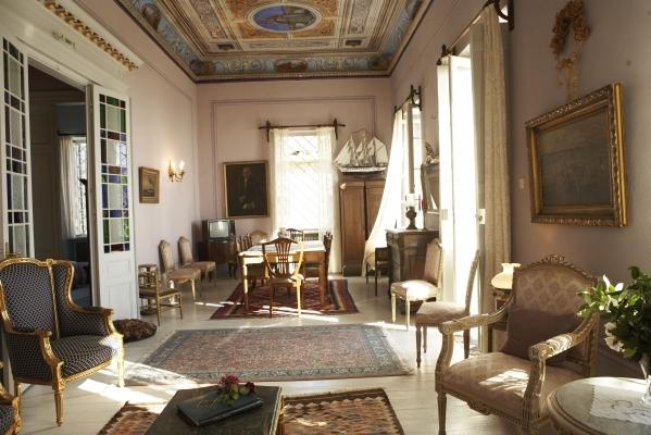 Hermes lounge