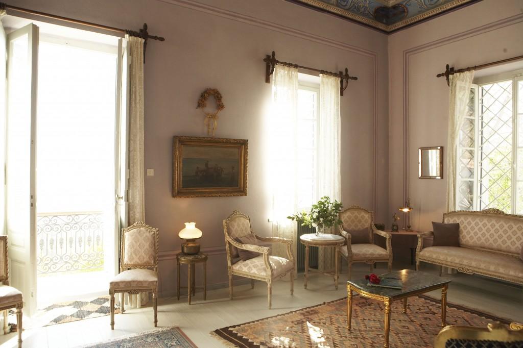 lounge hermes